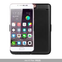 无线充电宝 x9splus专用电池手机壳大容量电源超薄无线电池智能冲迷你快充一体手机壳便携 【vivo x7plus】