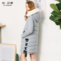 羽绒服女中长款外套女冬款韩版时尚显瘦羽绒服茧型60005595 S 建议(80斤-105斤)