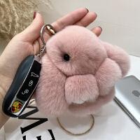 车钥匙扣女可爱毛绒公仔包包挂饰兔子书包