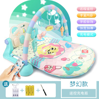 六一儿童节礼物婴儿玩具多功能钢琴健身架0-3-6-12个月男女孩宝宝新生儿幼儿玩具0-1岁手摇铃