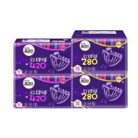 高洁丝卫生巾夜用组合套装量大超长夜用棉柔丝薄4包48片(产品优化升级,280mm*32片+420mm*16片)