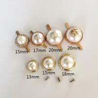 金属珍珠铆钉女鞋鞋花鞋扣饰品配件圆形珍珠米色夹扣配饰 15MM带钻珍珠夹扣5个