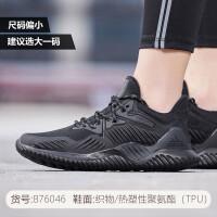 adidas阿迪达斯男子跑步鞋18款ALPHABOUNCE休闲运动鞋B76046