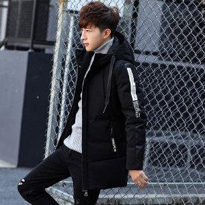 2018冬季男士羽绒服韩版修身中长款潮流帅气青年外套加厚冬装