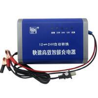 汽车电瓶充电器12v24v智能自动转换货车电瓶蓄电池修复纯铜充电机