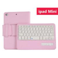新款ipad mini4�{牙�I�P保�o套�O果平板��Xmini2�ぷ�7.9英寸A1538可�勖阅�1�W�tA iPad Mini