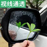汽车后视镜贴膜倒车镜纳米防雾炫目车贴反光镜贴纸通用