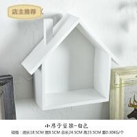 美式彩色小房子卧室客厅墙上家居装饰品壁挂墙面置物架隔板墙壁饰SN9455