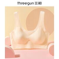 [六一钜惠,预估价72]三枪内衣女无痕莫代尔2阶段发育期活动棉垫背心式少女文胸