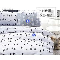 20180829181047196宽幅2.35米棉宝宝布料全棉儿童面料1米起售可定做床品 乳白色 小时代黑A版