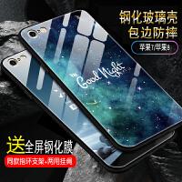 苹果7手机壳iPhone7plus手机壳 iPhone8硅胶防摔全包软边玻璃镜面苹果8plus保护套时尚个性创意男潮女