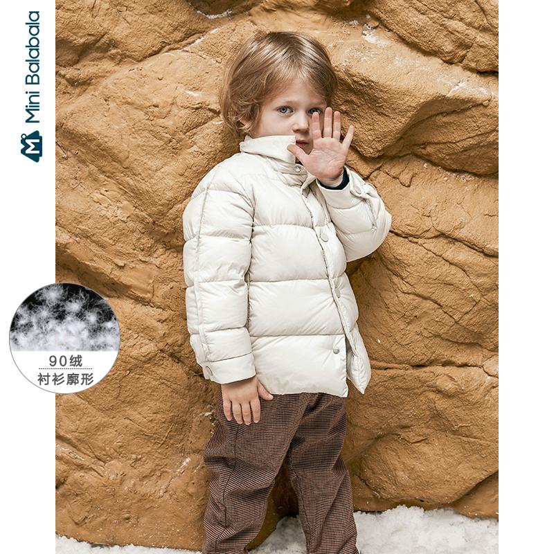 【冬新品1件5.5折价:274】迷你巴拉巴拉儿童羽绒服男童羽绒外套短款2019冬季新款保暖童装
