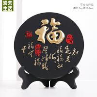 客厅小礼物中式创意家具台式柜子竹炭*福字中国创艺个性房间