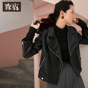 【尾品价317】森宿Y黑色朋克翻领短款皮衣女秋冬装2018新款金属拉链夹克外套