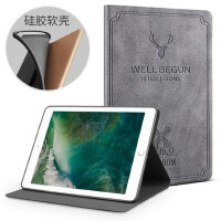 Apple/�O果iPad mini4 7.9英寸mk9q2ch/a平板��X保�o套128G WiFi版 ipad mini