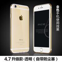 苹果6手机壳iphone6plus新款透明6s硅胶防摔女款创意全包软保护套