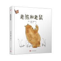 名家�典�L本:老熊和老鼠 (法��新�J�L本作家�o孩子�P于友�x的可�酃适拢�