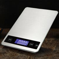 不锈钢精准厨房秤电子称15kg家用食物烘焙10公斤克秤小天平称充电