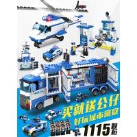 积木拼装玩具益智男孩子3-6周岁儿童警察城市模型小颗粒