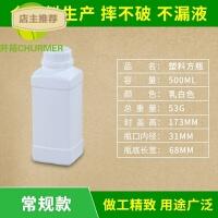方形塑料瓶带盖1000ml毫升包装瓶1L升kg公斤带盖加厚食品级SN1719