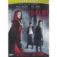 小红帽(DVD9)