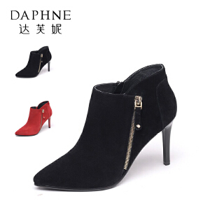 Daphne/达芙妮秋冬短靴女时尚尖头细跟高跟鞋头层羊皮拉链短靴