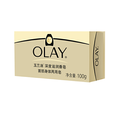 【宝洁】玉兰油深度滋润香皂(普通型)100g