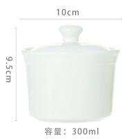 景德镇陶瓷骨瓷纯白带盖陶瓷小炖盅锅燕窝汤盅儿童蒸蛋碗汤盅酒店 白色
