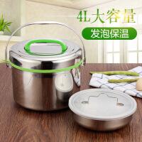 2.5升不锈钢保温提锅双层保温桶大容量保温饭盒手提饭桶汤桶食堂