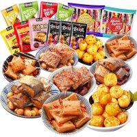 【包邮】食在过瘾零食大礼包休闲海味小吃鱼豆腐豆干50小包混合零食