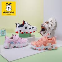巴布豆BOBDOG house2020秋季新款儿童运动鞋男童女童时尚熊猫鞋