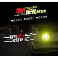 3M汽车贴纸新手上路实习标志创意夜光车身反光贴条改装饰划痕遮挡