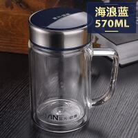 品牌大容量双层茶杯茶叶玻璃杯隔热男士加厚防爆水杯子570/730ml
