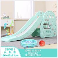幼儿直板滑梯 儿童室内家用小型滑滑梯宝宝幼儿园组合玩具小孩游乐场婴幼儿滑梯 +感应音乐+200球池组合