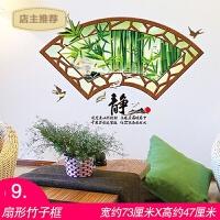 3D立体仿真墙壁画创意温馨餐厅贴画卧室自粘墙纸墙贴纸墙上装饰品SN2943 大