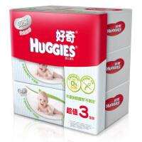 好奇银装婴儿湿巾 清爽洁净倍柔 手口可用 80抽*3包装