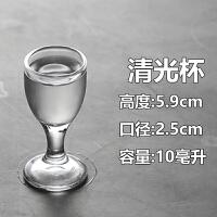 加厚白酒杯小烈酒杯一口杯酒盅透明玻璃杯 高�_杯杯��意