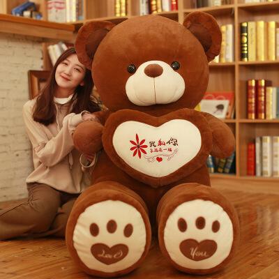抱抱熊1.6米玩偶大码泰迪熊猫公仔布娃娃毛绒玩具抱枕生日礼物女 深棕熊 我和你永远在一起