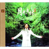正版 赵鹏人声低音炮2:月光森林发烧碟CD光盘