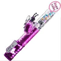 震动棒女用自慰器夫妻情趣用品AV棒 女性振动棒高潮G点刺激工具 转珠棒紫色