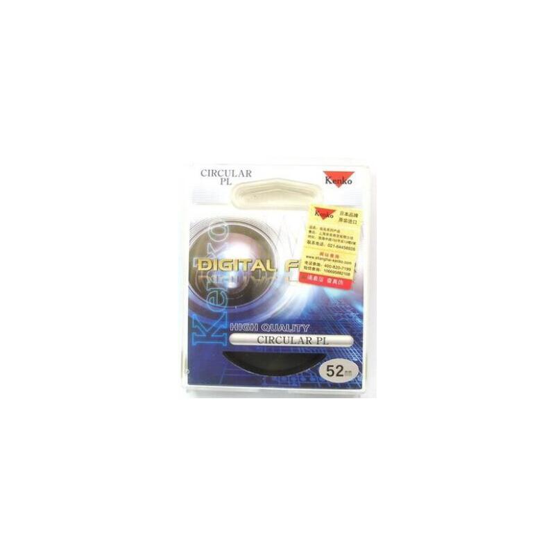 肯高/Kenko CPL偏振镜52/58/62/72 mm圆形偏光镜正品行货400防伪