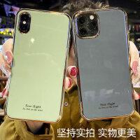 苹果x手机壳iphone11Pro/xr/xs/max硅胶软壳plus防摔全包ProMax奶奶灰iphonex网红iPh