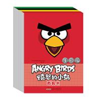 愤怒的小鸟面具书(全4册,包括生日版,经典版,太空版,节日版)小玩家容易上手,趣味十足,安全性高