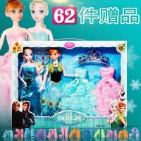 六一儿童节礼物女孩玩具冰雪奇缘娃娃玩具换装冰雪公主娃娃玩具洋娃娃艾莎公主安娜爱莎玩具礼盒套装 冰雪公主礼服装 30CM
