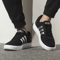 Adidas阿迪达斯 男鞋 运动低帮休闲鞋轻便板鞋 EE3828