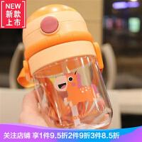 380ML便携吸管杯背带塑料杯宝宝儿童饮水杯防摔密封杯子学生水壶