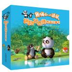 """熊猫和小鼹鼠""""拥抱好品德""""图画故事书"""