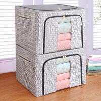 衣服收纳箱牛津布纺整理箱棉被储物折叠衣柜布艺特大号收纳袋有盖