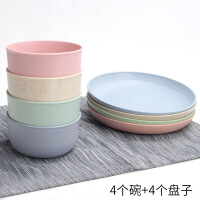 小麦秸秆碗筷套装家用2人米饭吃饭碗创意儿童餐具防摔碗碟碗盘子
