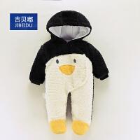 新生儿连体衣服婴儿加厚宝宝哈衣秋冬季外出服抱被0-1岁爬服 白黑 黑白企鹅